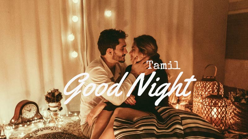 good-night-messages-Tamil-SMS-to-lover-friends