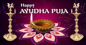 ayudha-pooja-whatsapp-status-video-download