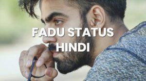 fadu-status-in-hindi-attitude-fb-whatsapp