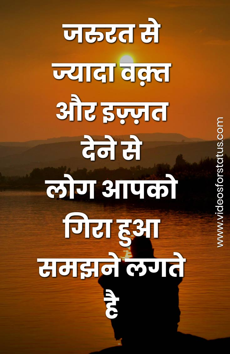sad-emotional-shayari-in-hindi-images