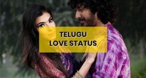 telugu-love-status-video-download-whatsapp