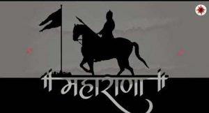 Maharana-Pratap-Jayanti-whatsapp-status-video