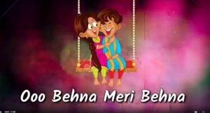 rakhi-raksha bandhan-whatsapp-status-video-download