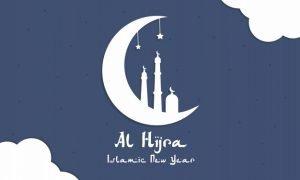 Al Hijra Status Video