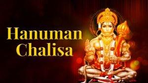Hanuman Chalisa Whatsapp Status Video