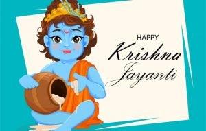 Krishna Jayanti Whatsapp Status Video