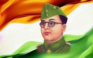 Subhas Chandra Bose Status Video