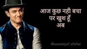 Aamir Khan Motivational Status Video