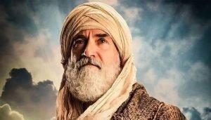 Ibn Arabi Whatsapp Status Video