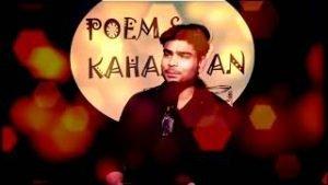 Ravan Vani Whatsapp Status Video