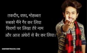 Ansh Pandit Shayari Whatsapp Status Video
