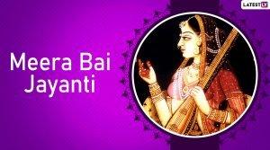 Meerabai Jayanti Whatsapp Status Video