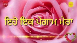 Punjabi Good Morning Whatsapp Status Video