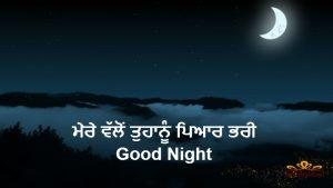 Punjabi Good Night Whatsapp Status Video