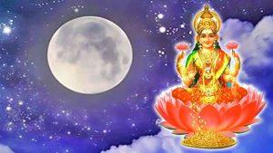 Sharad Purnima 2021 Whatsapp Status Video