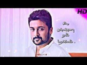 Surya Motivation Whatsapp Status Video